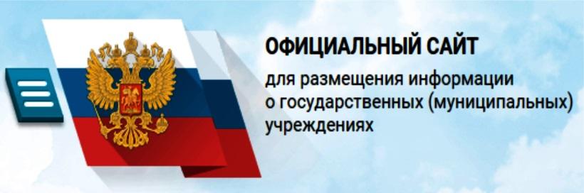 ИНФ ГОС УЧР